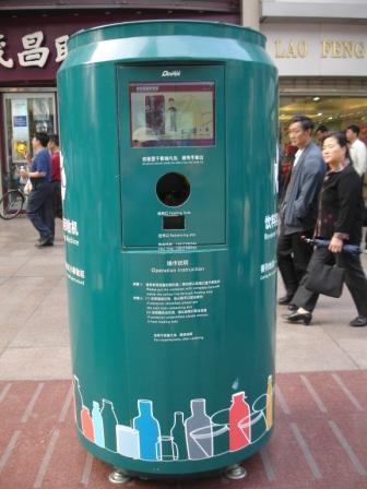 recycle phone machine