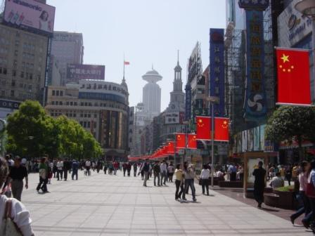 may-day-nanjing-road