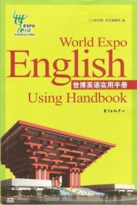 Expo_English 001