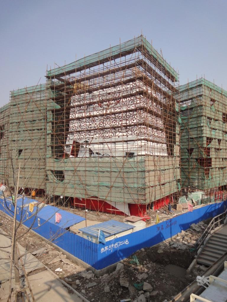 http://shanghaiscrap.com/wp-content/uploads/2009/12/DSC01507.JPG